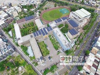 高雄太陽光電 年發電達3.23億度