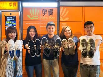 掌櫃發起「舊鞋救命」活動,募集二手鞋包幫助非洲遠離沙蚤威脅