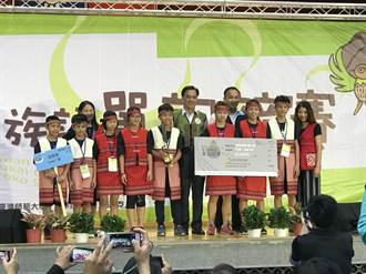 原住民族語單詞今決賽 總獎金88萬元