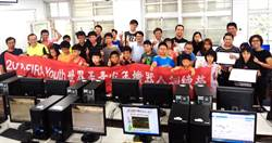 中科前進花蓮震災學校 辦智慧機器人訓練營