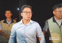 獵雷少東潛逃  葉毓蘭:司法官有權無責  警察有責無權