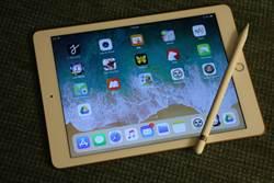 iPad 2018動手玩 可支援Apple Pencil如虎添翼