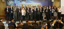台歐盟談循環經濟 回收寶特瓶變世足球衣