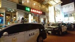 中市警威力掃蕩 臨檢酒店及電子遊藝場