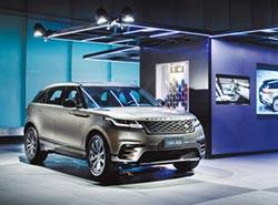 Range Rover Velar 優雅現身信義商圈
