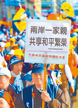 旺報社評》不必高估台灣分離主義的能量