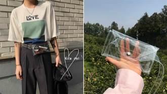 買不起 CELINE 的 PVC 手袋?沒關係,選這款透明腰包一樣很時髦!
