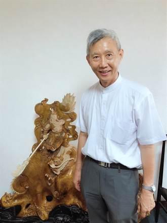 揭祕明清皇家專用木 台中開展