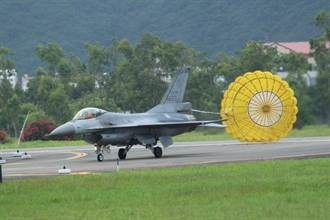 F-16戰機搜尋記事簿》 軍:研判飛官已經殉職