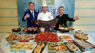 台中林酒店「夏日海洋節」海鮮吃到飽