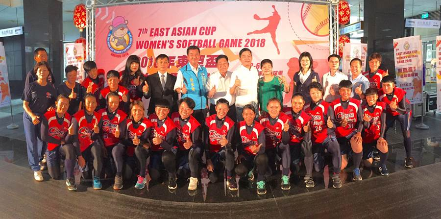 東亞盃女壘錦標賽,將於12日在南投登場。(廖志晃攝)