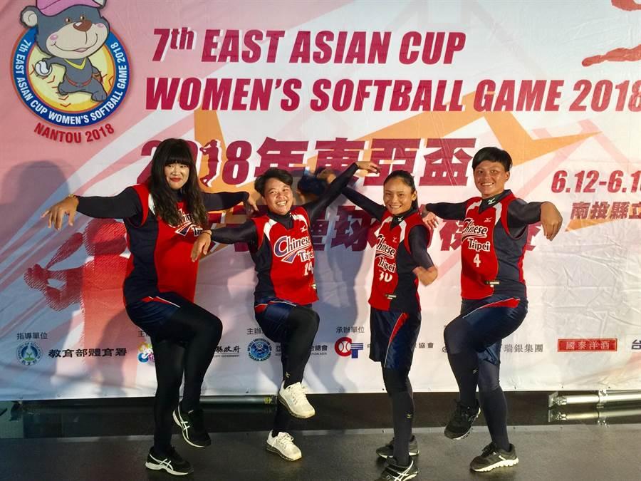 東亞盃女壘錦標賽,將於12日在南投開打,中華女壘選手信心滿滿。(廖志晃攝)