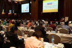 期貨公會 洗錢防制專題研討會