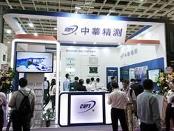 《半導體》全球探針卡大會,精測發表5G測試方案