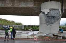 防災新里程碑!國震中心打造全台第一個橋梁防災系統