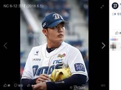 亞運》王牌投手沒了 王維中因傷退出中華隊