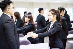 磊山保經教育訓練 四大優勢課程免費培訓