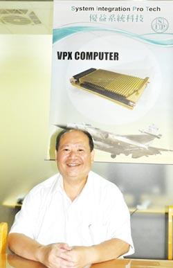 優益系統強固型電腦 適應惡劣環境