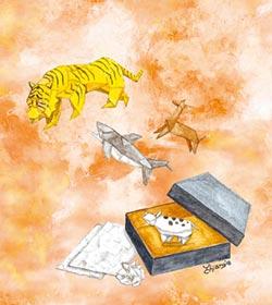 摺紙動物園2