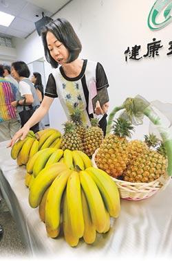 救蕉價 農委會加碼買3000公噸