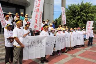 震南酸洗廠環評案通過   施工前說明會百人抗爭