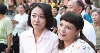 民視劇組下封口令 禁稱江祖平為.......