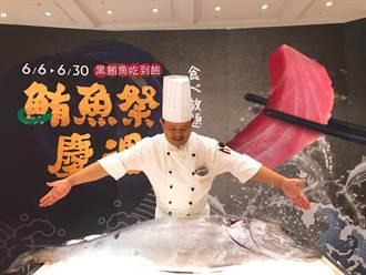 高雄君鴻酒店周年慶 黑鮪魚吃到飽