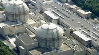 日本重啟核電有好處 電費開始下調