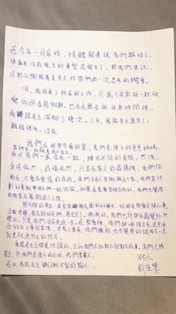 彭佳慧簽字離婚 12年婚姻劃下句點