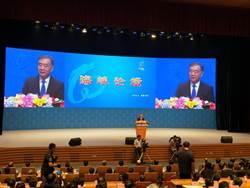 汪洋:民進黨縱容去中國化 台獨伎倆註定失敗