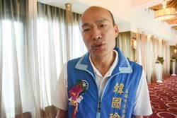 北檢週四傳喚韓國瑜 被質疑與高雄選情有關