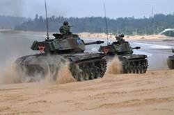 金門反登陸作戰演習  戰車群殲敵料羅灣