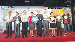 資策會攜產學 成立南台灣數位整合創新聯盟