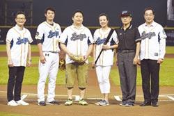 新光人壽 力挺台灣棒球