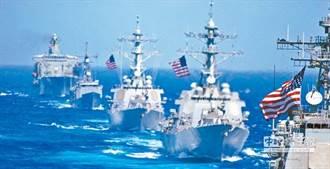 法媒:美擬派軍艦穿越台灣海峽 北京試以「兩個最」勸阻