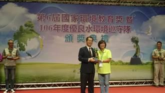 第6屆國家環境教育獎  鄉村永續發展協會奪特優