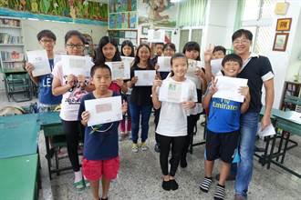 梅林國小六年級全班都是寫手 12人文章都上報