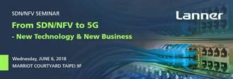 《通信網路》立端辦SDN/NFV研討會,攻SD-WAN機房商機