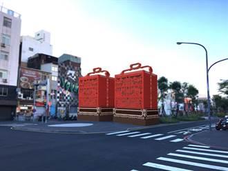 台南街道美術館plus 盛夏即將進場
