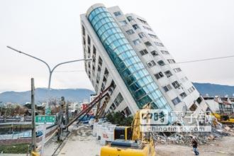 鋼筋強度、搭接長度都不足 雲翠大樓倒塌案起訴建商3人