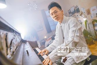 蕭秉治失戀往事注新歌 拍MV變身旁觀者