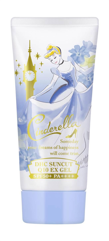 DHC金靚白水感防曬乳仙度瑞拉限定版80g,580元。(DHC提供)