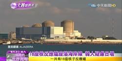 堅持抬頭看藍天白雲 韓國新能源路線圖降煤炭發電比