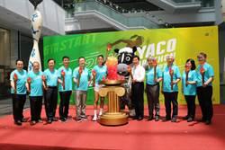 岱宇台中國際馬拉松 將於11月4日開跑