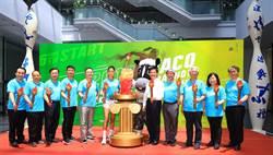 岱宇台中國際馬拉松報名開跑   林佳龍邀響應運動及花博盛會