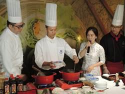 正統越南料理 河內五星主廚教你做