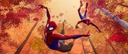 《蜘蛛人:新宇宙》預告洩密...英雄不只一位!
