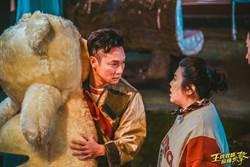 林美秀飾演大尺碼「童老師」 「磊哥」嗆唯一共通點:都是女的