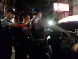 三重警匪對峙談判 歹徒喝完兩瓶可樂棄械投降