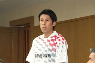羽球》日本教練勒索球員40萬日幣被告上法院